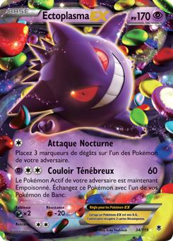 Carte Pokémon Ectoplasma EX 34/119 de la série Vigueur Spectrale en vente au meilleur prix