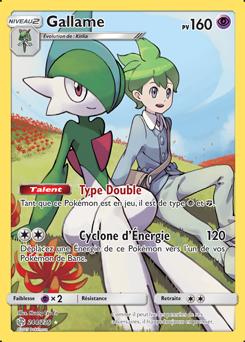 Carte Pokémon Gallame 244/236 de la série Éclipse Cosmique en vente au meilleur prix
