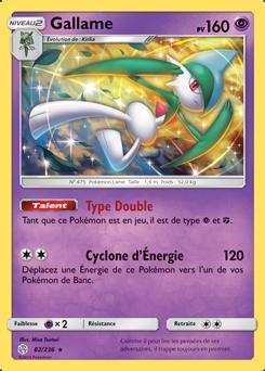 Carte Pokémon GALLAME SECRETE SL12 ECLIPSE COSMIQUE 244//236 NEUVE VF