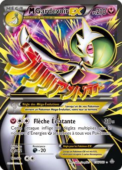 Carte Pokémon M-Gardevoir EX 156/160 de la série Primo Choc en vente au meilleur prix